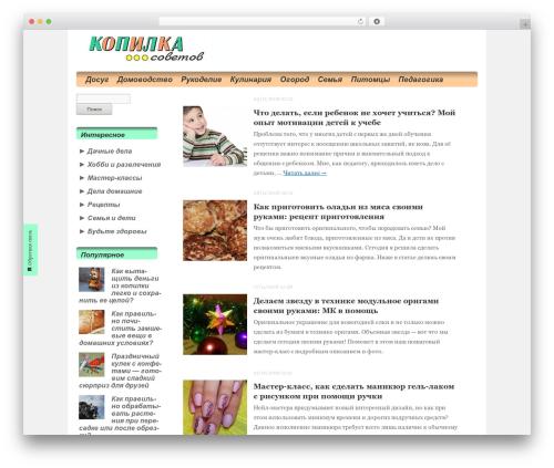 Twenty Ten free website theme - kopilkasovetov.ru