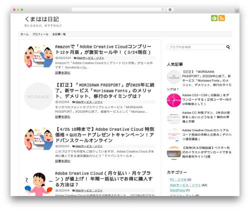 WordPress website template Simplicity2 - kumahaha.com