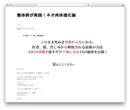 Writer WordPress free download - kori-buster.com
