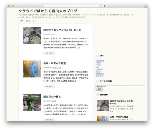 Best WordPress theme stinger3ver20131023 - koba.to