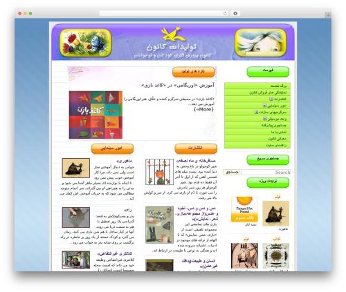 Free WordPress WP-FlashTime Widget plugin - kanoontolid.com