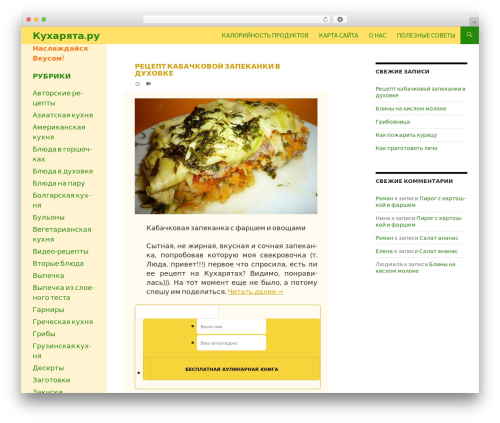 Free WordPress Royal Scroll to Top plugin - kuhariata.ru