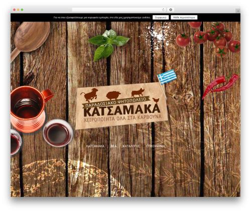 WordPress theme California - katsamaka.gr