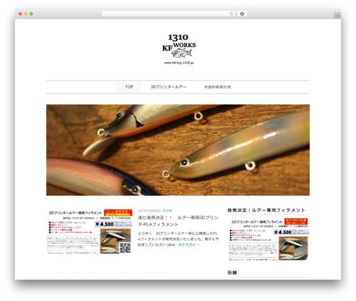 Best WordPress theme Ultra Rocket Man - fishing.1310.jp