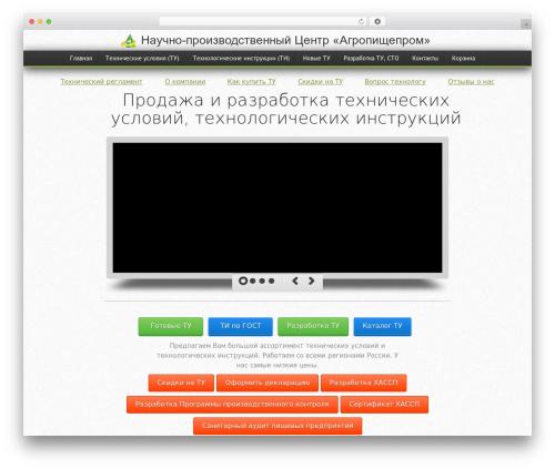 Dynamik WordPress template - kupi-tu.ru