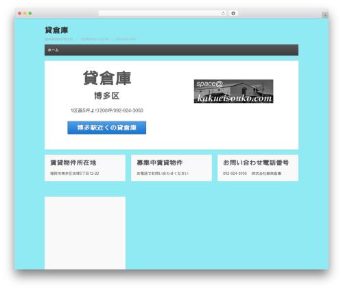 Theme WordPress Responsive - kakueisouko.com