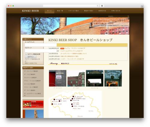 Velvet Sky WordPress shop theme - kinki-beer.jp