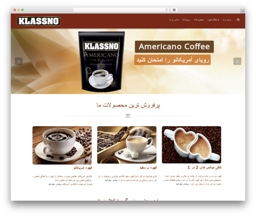 WordPress gallery-video plugin - klassno.ir