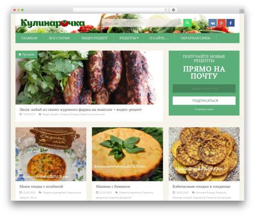 SociallyViral by MyThemeShop WordPress ecommerce template - kulinarochka2013.ru