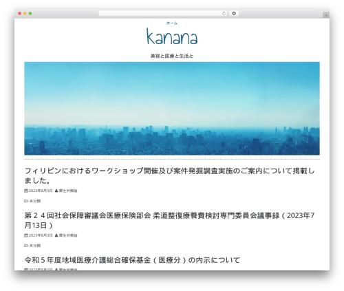tsumugi free WP theme - kanana.jp