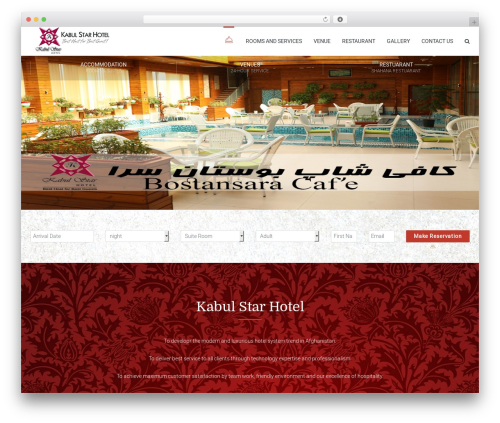 Leisure WordPress theme - kabulstarhotel.af