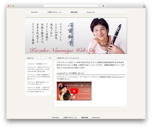 responsive_048 WP theme - kazuko-ninomiya.com