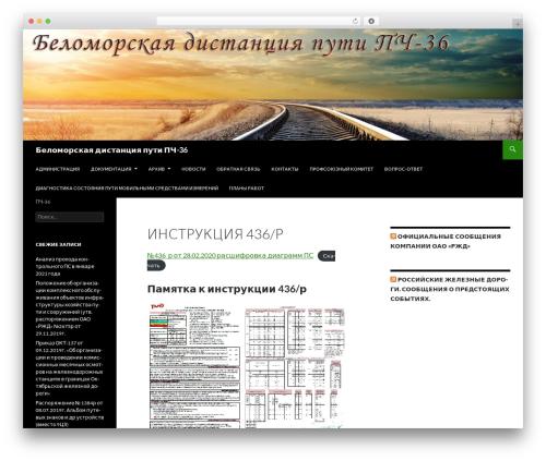 Twenty Fourteen best free WordPress theme - pch36.ru