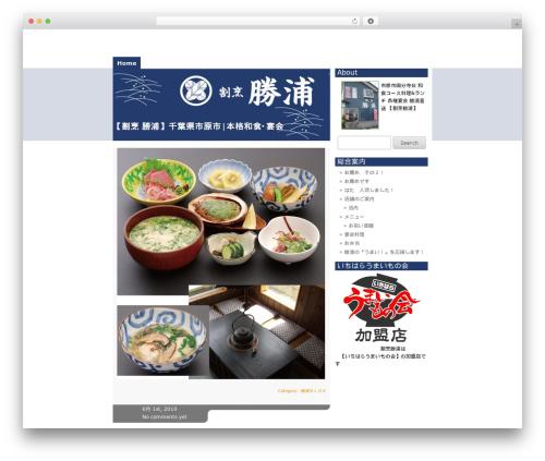 WordPress website template Citrus Mix - katsuura.co.jp