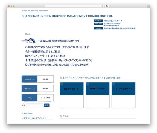 Best WordPress template responsive_034 - kunshen.biz