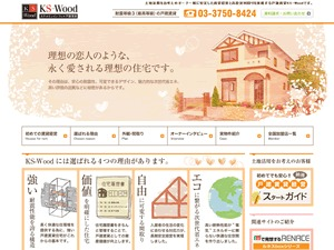 ks2 WordPress website template