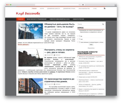WordPress theme Inner - klubbess.ru