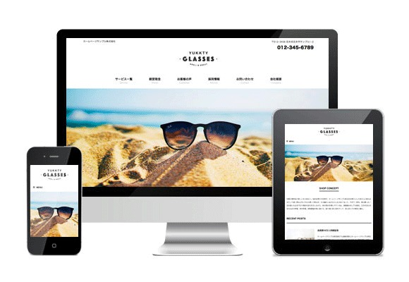 Best WordPress template responsive_255