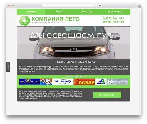 ty WordPress theme - letooptika.ru