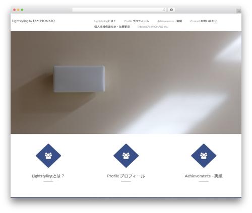 Rational Lite theme WordPress free - lightstyling.jp