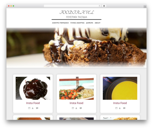WordPress instagram-picture plugin - foodtravel.gr