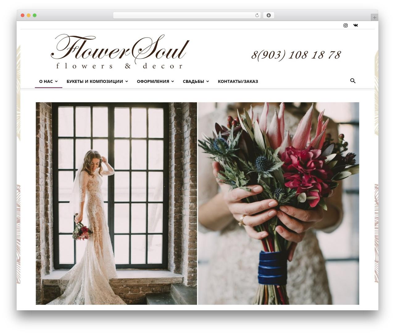 Newspaper WordPress magazine theme - flowersoul.ru