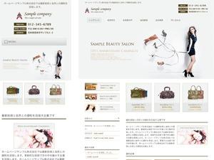 smart046 theme WordPress