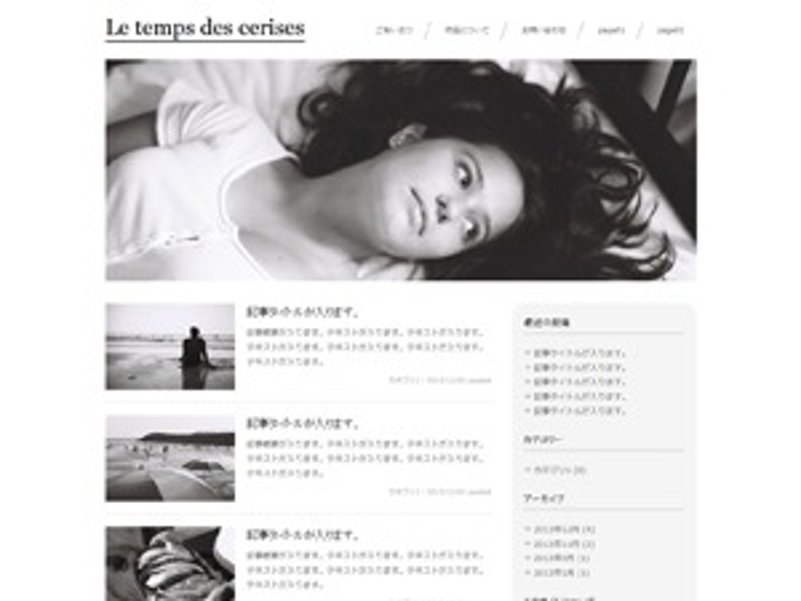 sugar WordPress blog theme
