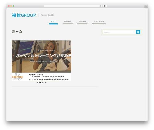 WEN Business business WordPress theme - fukusen.biz