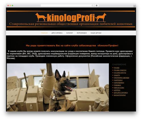 ForeverWood WordPress free download - kinologprofi.ru