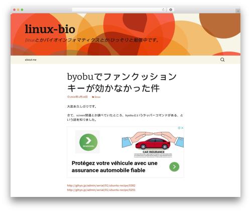 Twenty Thirteen best free WordPress theme - linux-bio.com