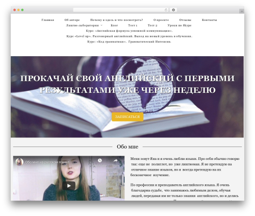 The Thinker Theme WP template - languageway.ru
