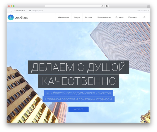 WordPress ab-testimonials plugin - lux-glass.ru