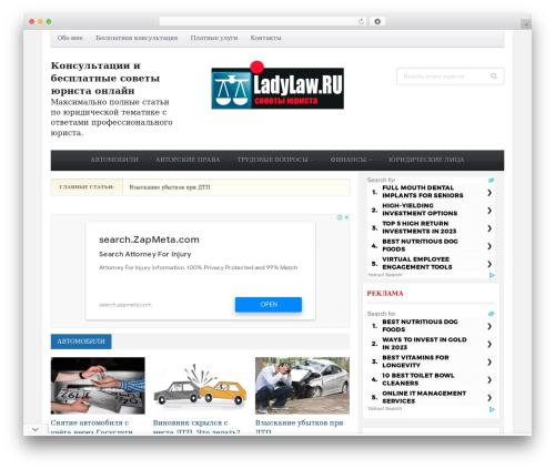 Tribune Theme template WordPress - ladylaw.ru