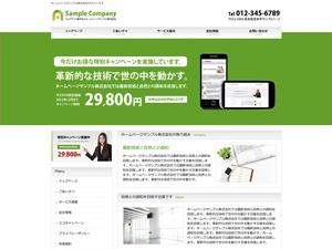 cloudtpl_659 WordPress page template