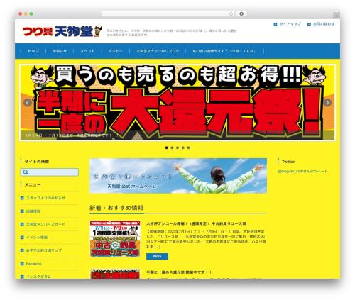 FSV002WP BASIC CORPORATE 01 (BLUE) WP template - tengudo.co.jp