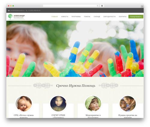 Free WordPress WP Photo Album Plus plugin - fondaleksandr.ru
