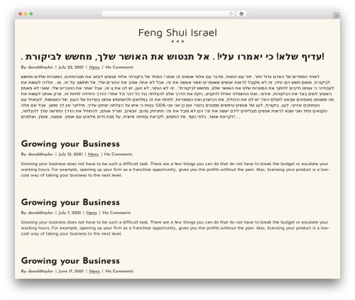 Spiffy Lite free WordPress theme - fengshuisrael.com