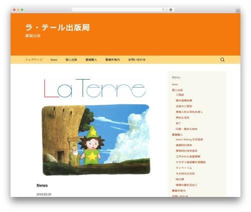 Twenty Thirteen WordPress theme free download - laterre.co.jp