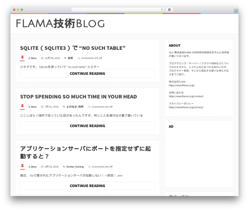 LiveBlog WP theme - lab.flama.co.jp