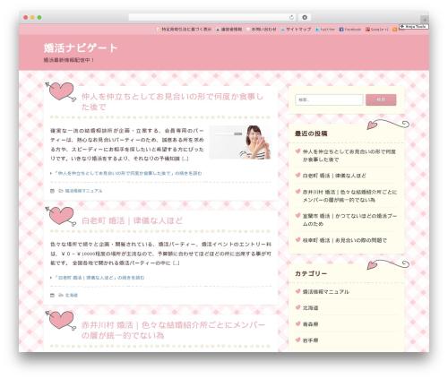 Refine Selection: Cute WordPress page template - mitt0604.net