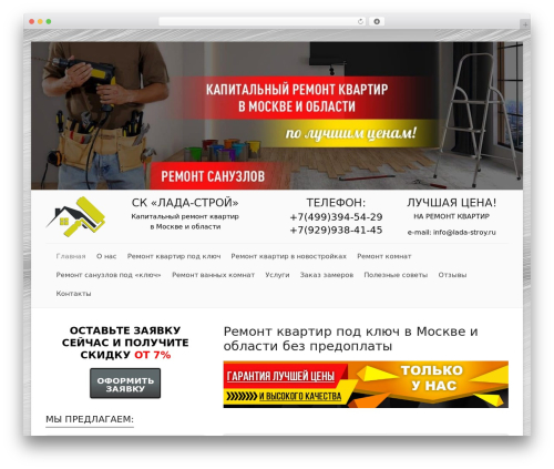 Free WordPress Clearfy – WordPress optimization plugin and disable ultimate tweaker plugin - lada-stroy.ru