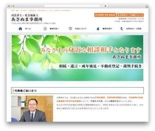 Template WordPress LIQUID CORPORATE - asanuma-office.com