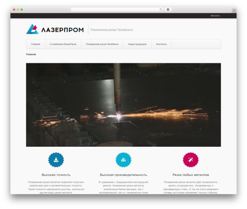 Aviator free WP theme - lazerprom74.ru