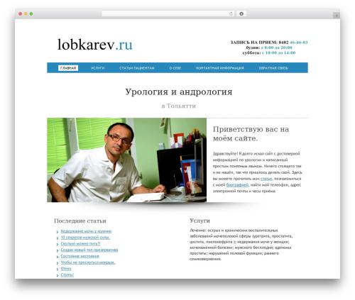 Template WordPress Squirrel - lobkarev.ru