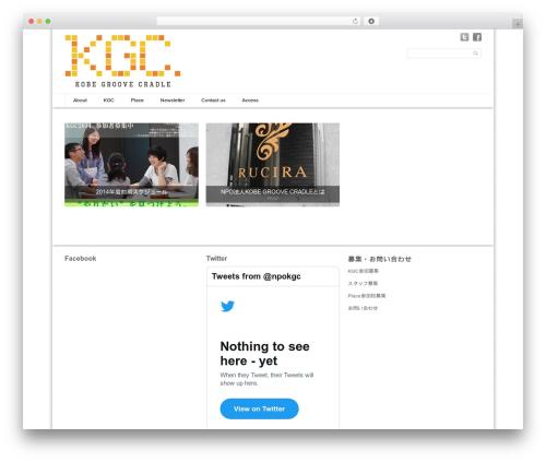 Simple Grid Theme Responsive WP template - linkkgc.minibird.jp