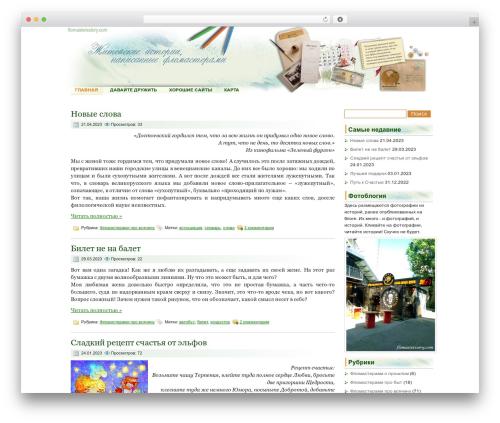 Healthy Lifestyle WordPress theme - flomastersstory.com