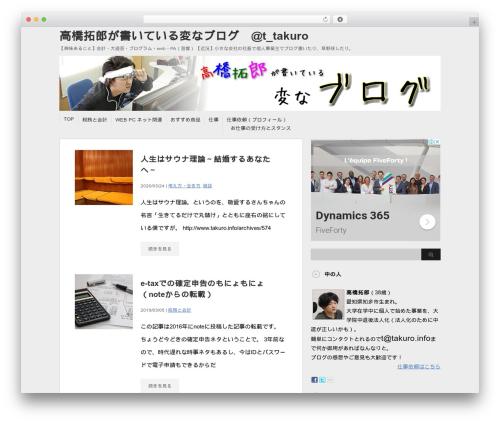 stinger3ver20131023 template WordPress - takuro.info