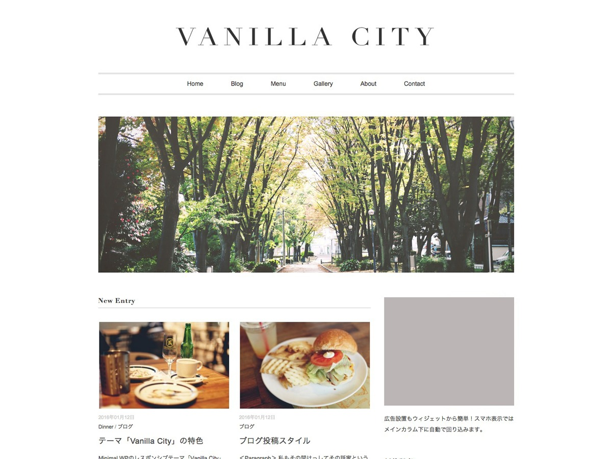 Vanilla City WordPress theme
