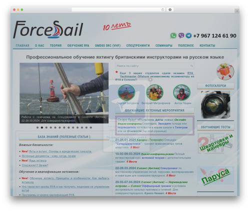 Free WordPress Tabs plugin - forcesail.ru